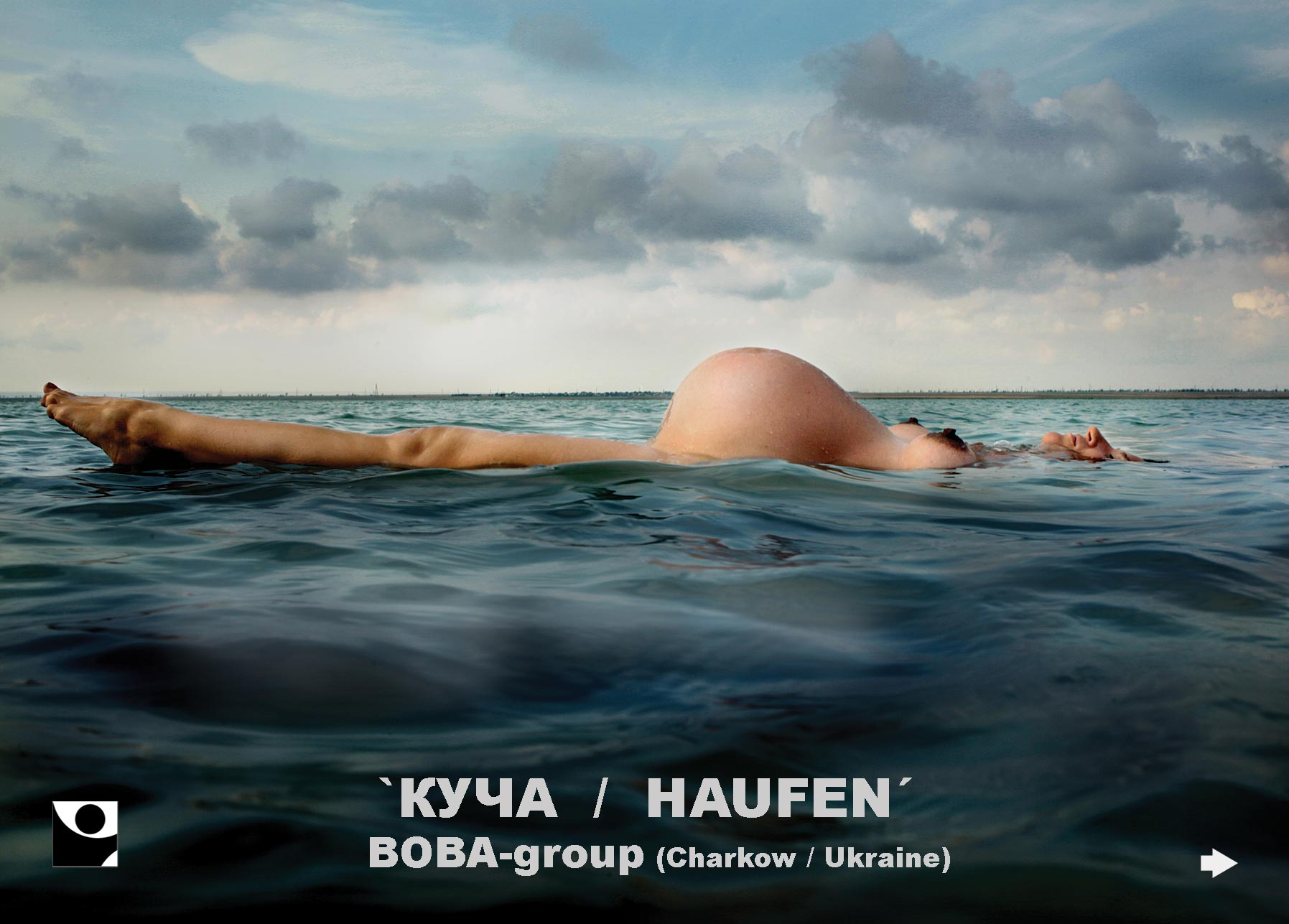 "boba group: ""Куча"" / ""Haufen"""